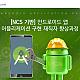 http://ojc.asia/data/editor/1806/thumb-3bd7321351adc803874b71ff35e12c6a_1530326081_8032_80x80.png