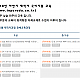 http://ojc.asia/data/file/news/thumb-1893422741_dxVp6LBC_4fcac784370b29618a95a6690245cec78f1bb009_80x80.png
